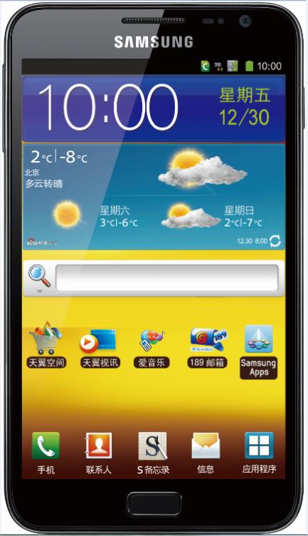 三星SCH-i889