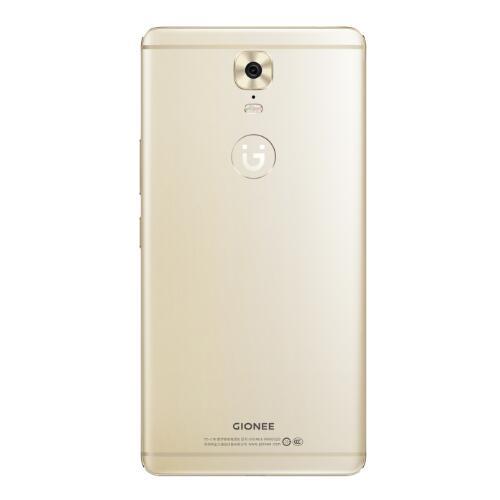 金立GIONEE GN8002S