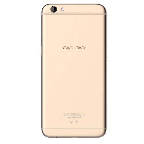 OPPOOPPO R9sk